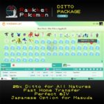 Ditto Package (25x, All Natures, 6IV, Shiny, Foreign, Japanese) - Pokemon Home